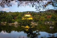 Kinkakuji Temple The Golden Pavilion - Kyoto, Japan. Kinkakuji Temple The Golden Pavilion in Kyoto, Japan Royalty Free Stock Photo