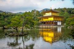 Kinkakuji Temple The Golden Pavilion - Kyoto, Japan. Kinkakuji Temple The Golden Pavilion in Kyoto, Japan Stock Images
