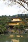 Kinkakuji Temple, Golden Pavilion at Kyoto, Japan. Stock Image