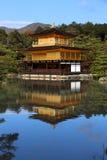 Kinkakuji. Temple - Golden Pavilion in Kyoto, Japan. UNESCO World Heritage Site Royalty Free Stock Photos