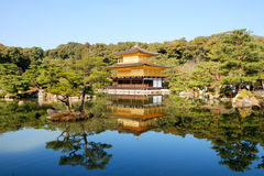 Kinkakuji temple or Golden Pavillion in Kyoto. View of the zen garden in the Kinkakuji temple or Golden Pavillion in Kyoto, Japan Royalty Free Stock Photo