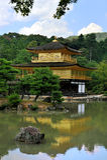 Kinkakuji templo () dourado do pavilhão/Kyoto, Ja Fotografia de Stock