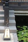 Kinosaki Hot Springs Japon Image stock