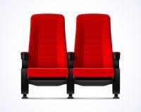 Kinowi kino czerwieni krzesła ilustracja wektor