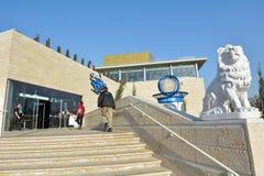 Kinowy miasto w Jerozolimskim Izrael Fotografia Royalty Free