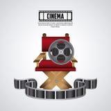 Kinowy projekt Film icon ilustracja kolorowa ilustracja wektor