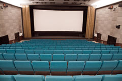 kinowy wnętrze Zdjęcia Stock
