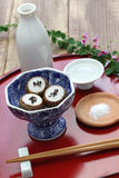 Kinukatsugi, steamed small taro, japanese food. Royalty Free Stock Photography