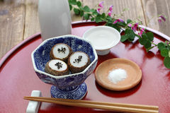 Kinukatsugi, steamed small taro, japanese food. Royalty Free Stock Image