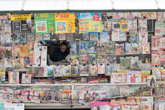 kiosk Stock Foto