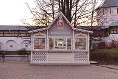 Kiosk, chlebowy monaster na terytorium Spaso-Prilutsky Dimitriev monaster Vologda obrazy stock