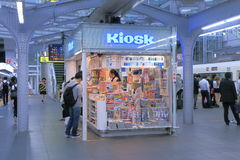 Kiosk at Train station Japan Royalty Free Stock Images
