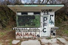 Kiosque abandonné photographie stock