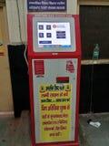 Kiosque de étiquetage à cartes futé photo stock