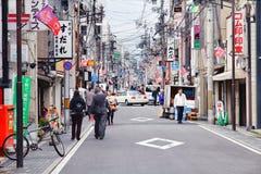 Kioto japan Fotografia Royalty Free