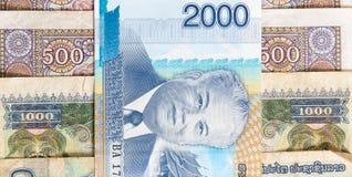 Kip é a moeda de Laos Fotos de Stock