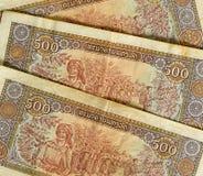 Kip é a moeda de Laos Fotos de Stock Royalty Free