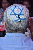 Kip con Magen David en una cabeza israelí Foto de archivo libre de regalías