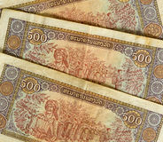 Kip is the currency of Laos. Royalty Free Stock Photos
