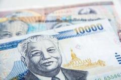 kip do dinheiro de laos Fotografia de Stock Royalty Free