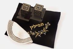 Kippah mit Tasche lizenzfreies stockfoto