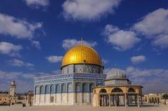 Kippat brz?czenia serce Jerozolima, Izrael fotografia royalty free