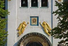 kirche ορθόδοξος Στοκ Φωτογραφίες