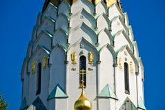 kirche ορθόδοξος Στοκ εικόνες με δικαίωμα ελεύθερης χρήσης