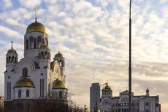 Kirche auf Blut, Jekaterinburg stockfoto