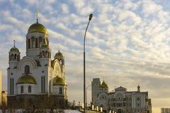 Kirche auf Blut, Jekaterinburg stockbilder