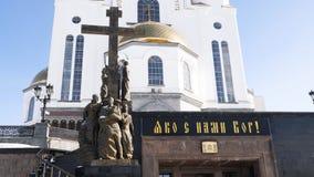 Kirche auf Blut Tempel am Morgen Jekaterinburg, Russland Tempel auf Blut im Winter Das Sterbeort vom Kaiser lizenzfreie stockfotos