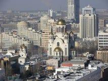 Kirche auf der verschütteten Blutansicht von oben Ekaterinburg Russland Lizenzfreie Stockfotografie