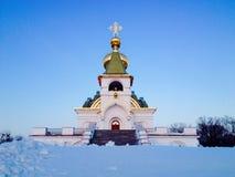Kirche in Chabarowsk Stockbild