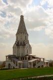 Kirche der Besteigung in Kolomenskoye Lizenzfreies Stockfoto