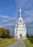 Kirche der heiligen Märtyrer-Königin Aleksandry Petergof Lizenzfreies Stockbild