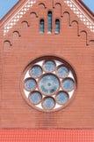 Kirche der Heiliger Simon und Helena Stockbild