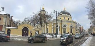 Kirche der Mutter von Gott ` Freude an allen die Sorge `, Moskau Stockfotografie