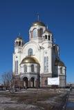 Kirche des Retters auf Blut Ekaterinburg Russland Stockbilder