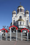 Kirche des Retters auf Blut in Jekaterinburg, Russland Lizenzfreie Stockbilder