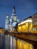 Kirche des Retters auf Spilled Blut am Abend, Russland stockfoto