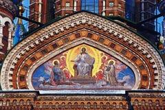 Kirche des Retters auf verschüttetem Blut Stockbild
