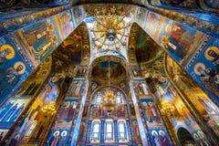 Kirche des Retters auf verschüttetem Blut Stockfotografie