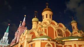 Kirche des Roten Platzes Lizenzfreies Stockfoto