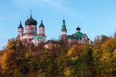 Kirche in Feofania, Kiew Lizenzfreies Stockfoto