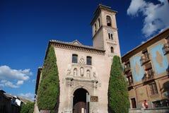 Kirche in Granada, Spanien Lizenzfreie Stockfotos