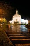 Kirche in Heviz Stockfotografie