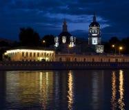 Kirche in Moskau Lizenzfreie Stockfotos