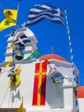 Kirche in Mykonos Lizenzfreies Stockbild