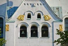 Kirche ortodoxo Imagen de archivo libre de regalías