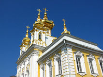 Kirche in Peterhof Stockbilder